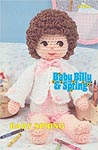 Annie's Attic Baby Spring 21 inch soft sculpture doll
