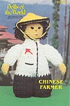 Annie's Attic Dolls of the World, Chinese farmer