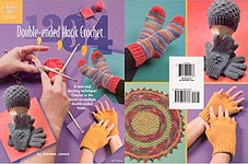 Annie's Attic Double- Ended Hook Crochet
