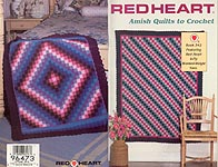 Red Heart Book 342: Amish Quilts to Crochet
