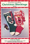 JAO Ent. Crochet and Knit Christmas Stockings: Tree & Angel