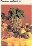 Marshall Cavendish LTD Pineapple Centerpiece