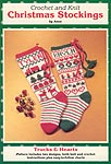 JAO Ent. Crochet and Knit Christmas Stockings: Trucks & Hearts