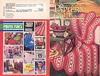 Annie's Quick & Easy Pattern Club No. 99, June- July 1996