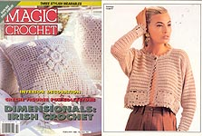 Magic Crochet No. 100, Feb. 1996