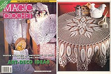 Magic Crochet No. 103, August 1996