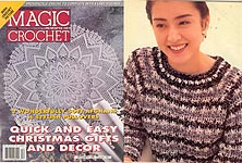 Magic Crochet No. 105, Dec. 1996