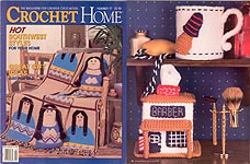 Crochet Home #17, June/ July 1990