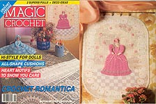 Magic Crochet No. 73, Aug. 1991