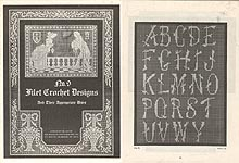 HWB No. 9: Filet Crochet Designs and Their Appropriate Uses