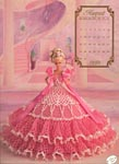 Annies Calendar Bed Doll Society, Cotilliion Collection, Miss August 1992