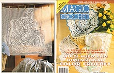 Magic Crochet No. 107, Apr. 1997