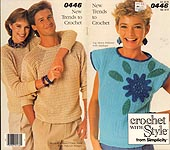 Crochet With Style from Simplicity #0446: New Trends to Crochet