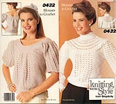 Knitting With Style from Simplicity #0432: Blouses to Crochet