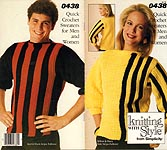 Knitting With Style from Simplicity #0438: Quick Crochet Sweaters for Men and Women