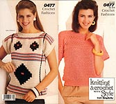 Crochet With Style from Simplicity #0477: Crochet Fashions
