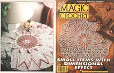 Magic Crochet 94, February 1995