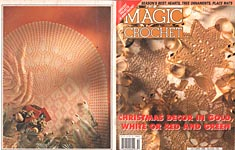 Magic Crochet No. 116, October 1998
