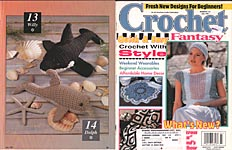 Crochet Fantasy No. 116, July 1997