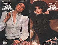 Coats & Clarks Book No. 248: Pretty Tops to Knit & Crochet