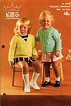 KNIT King Patterns No. 2032: Toddlers Cardigans