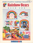 Dimensions Rainbow Bears Book One