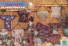 Annie's Attic Plastic Canvas Japanese Kimonos