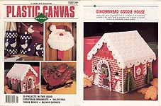 Plastic Canvas Corner, Premier Issue (Dec 1989?)
