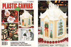 Plastic Canvas Corner, January 1998