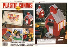 Plastic Canvas Corner, September 1993