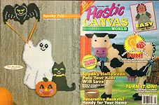 Plastic Canvas World, September 1993