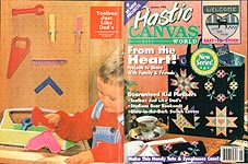 Plastic Canvas World, January 1995
