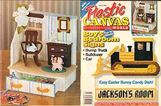 Plastic Canvas World, March 1998