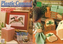 Plastic Canvas! Magazine Number 15, July- Aug 1991