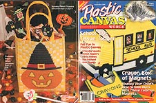 Plastic Canvas World, September 1999