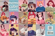 TNS Plastic Canvas Memo Cube Friends