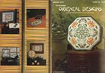 LA Oriental Designs Charted for Needlepoint and Cross Stitch