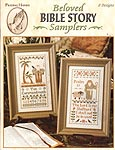 Praying Hands Beloved Bible Story Samplers